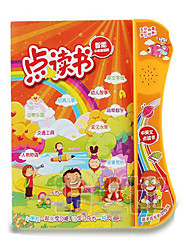 Toys Leisure Hobby Toys Novelty Toys Plastic Rainbow For Boys For Girls