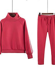 signer l'automne et l'hiver à col haut t-shirt rayé à manches longues + côté décontracté piste femme pantalon de costume marée
