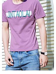 Summer 2017 Men's clothes tide Korean Slim tide embroidery Japanese student big yards short sleeve T-shirt men