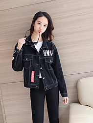 Sign 2017 spring new Korean female denim jacket printing