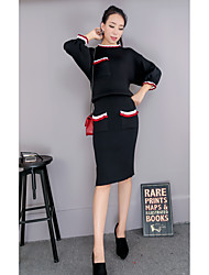 Sign new piece suit female tide lantern sleeve sweater + long sections package hip skirt