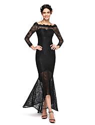2017 Lanting Bride® Asymmetrical Lace Elegant Bridesmaid Dress - Fit & Flare Bateau with Lace