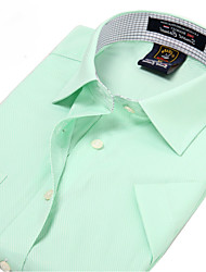 U&Shark Casual&Dress Men's Modal Short Sleeve Twill Shirt  /DMDX06  Green