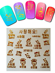 1sheet  Gold Nail Stickers XF6019