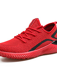 Men Yeezy 2 Shoes Breathable Running Shoes