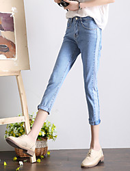 Spot really making 2017 spring new Korean version of Women hit color flanging pantyhose dark loose, casual jeans