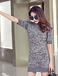 signent une nouvelle longue section korean de la jupe de l'étape de support femme manches stretch tricot mince