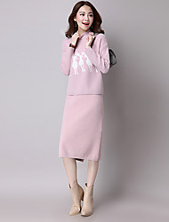 Sign # 4407 new winter half-collar herd of deer imitation mink sweater piece skirt suit