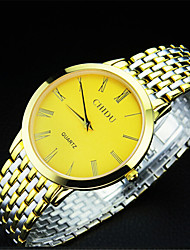 Couple's Fashion Watch Quartz Stainless Steel Band Casual Silver Gold