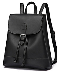 Casual Outdoor Backpack Women PU Multi-color