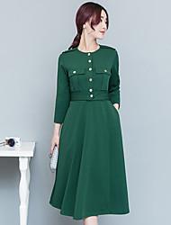 Sign 2017 Spring Korean wild fashion solid color long-sleeved dress was thin waist garden collar Slim