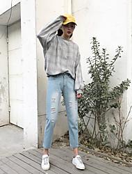 Sign BOYFRIEND wild loose harem pants hole light-colored jeans female tide