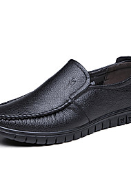 Men's Fashion Casual Genuine/Real Leather Shoes/Boat