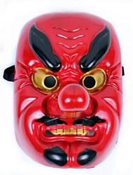 Tengu Mask & Sports 1