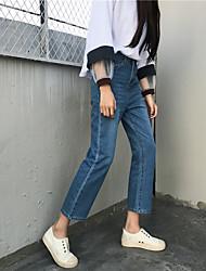подписать весной 2017 корейская версия царапин джинсы сделать старую женщину