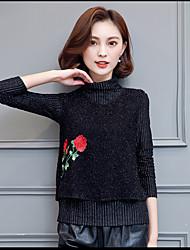2016 neue Frauen&# 39; s neue Welle der stilvolle zweiteilige Shirt Miss Gao Ling Shirt