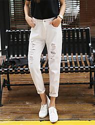 Echte Schuss # Harem Hose weibliche lose weiße Loch Jeans weiblichen koreanischen Yards Pantyhose Bettler Hose bf