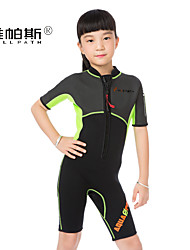 Wellpath® Women's 1mm Wetsuits Dive Skins Waterproof Neoprene Diving Suit Long Sleeve Clothing Sets/Suits-Swimming Diving SurfingSpring