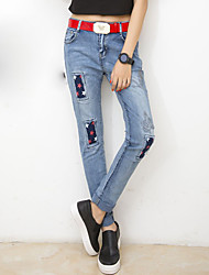 The new jeans female harem pants Korean version of the patch printing loose denim pants feet trousers female beggar