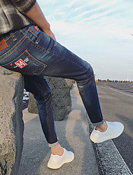 Men's 2017 new Slim stretch jeans casual tide Bottoms