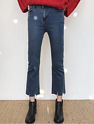 Знак 2017 корея новый дикий был тонкий микро спикер рваные края девять очков джинсы случайная волна