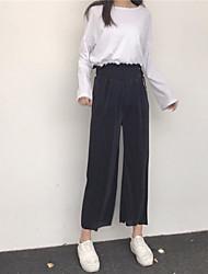 Feminino Simples Cintura Alta Micro-Elástico Chinos Calças,Solto Cor Única