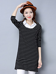 Sign 2017 new Korean version of the long section was thin loose large size women leave two long-sleeved dress women