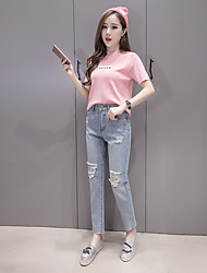 Sign 2017 spring new Korean version of the hole feet jeans pantyhose