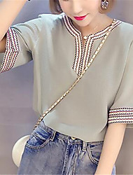 Women's Party/Cocktail Street chic Fall / Winter T-shirt,Solid High Neck Long Sleeve Blue / Black / Brown / Green Polyester Medium