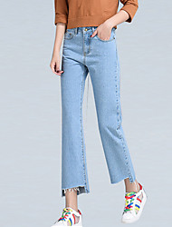 Women's Low Rise Inelastic Jeans Pants,Simple Straight Solid