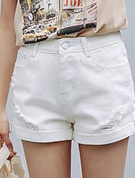 Zeichen Sommer Student Burr Loch weiße Shorts koreanischen lose große Yards hohe Taille breite Bein Shorts weiblich