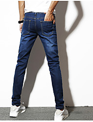 Men's Low Rise Micro-elastic Chinos Pants,Simple Slim Solid
