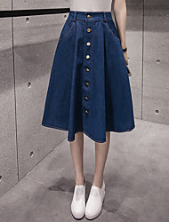 Sign Korean yards long section was thin single-breasted denim high waist skirts big skirt