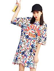 Mulheres realmente fazer algodão de manga curta t-shirt e seções longas bottoming camisa vestido carta impressa pijamas estudantes