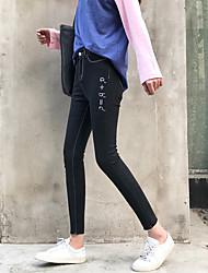 assinar coreano selvagens fina demonstrou estiramento fina calças lápis cintura das calças de brim maré calças magro