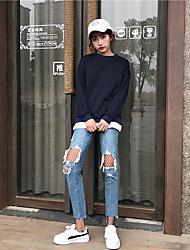 Sign explosion models retro range of knee large hole straight jeans spot to send fishnet stockings Nett