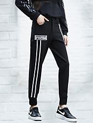 Sign Europe 2017 spring new Korean pants harem pants loose casual sports stretch pants feet tide