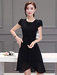 assinar coreano costura magro vestir uma saia palavra 2016 mulheres de vestido de chiffon de moda nova