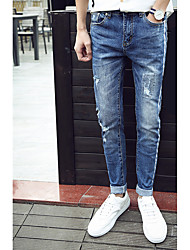 C Sign Spring Summer 2017 Men's Youth stretch pants feet Slim Straight jeans long pants