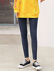 signer la version coréenne de la nouvelle taille élastique sauvage jean slim pieds féminins ruban pantalon crayon