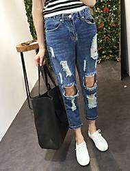 Signe un nouveau korean bf wind hole jeans femme harem pants beggar pants neuf points