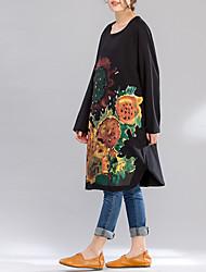 assinar 17 primavera nova versão coreana dos grandes estaleiros vestido solto lazer impressão girassol selvagem camisola e longas seções
