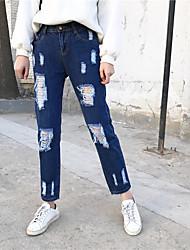 Assinar cintura lavando desgastado buraco jeans calça reta