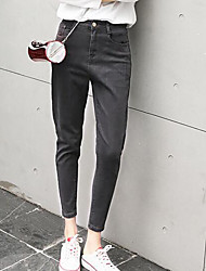 Women's High Rise Stretchy Jeans Pants,Simple Loose Harem Solid