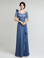 Gaine / colonne mère de la robe de mariée en mousseline de soie courte longueur en mousseline de soie en dentelle