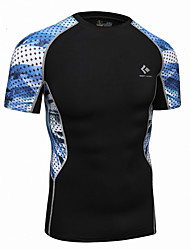 Realtoo Men's Short Sleeve Running Tops Quick Dry Summer Sports Wear Exercise & Fitness Terylene Slim