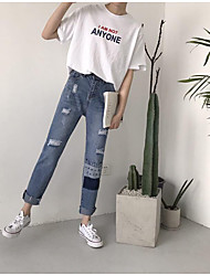 Sign do the old mill white jeans female wild embroidery hit color bead hole nine straight jeans Nett