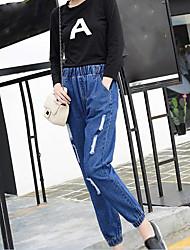 Version coréenne de printemps 2017 de talons élastiques et pieds de cheval jean neuf points