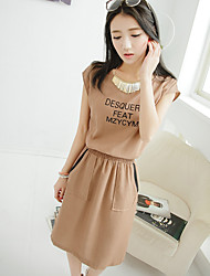Clearance Verão real verão 2017 coreano seção de vestido de algodão de comprimento de jardas grandes soltas bottoming saia