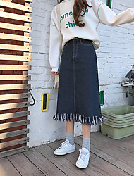 Sign black denim skirt spring summer female high waist skirts with skirts and long sections female autumn and winter